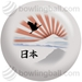 Japan - bowlingball.com Exclusive